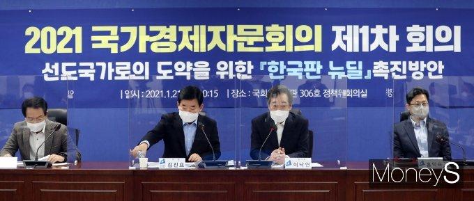 [머니S포토] 이낙연 대표, 2021 국가경제자문회의 제1차회의 발언