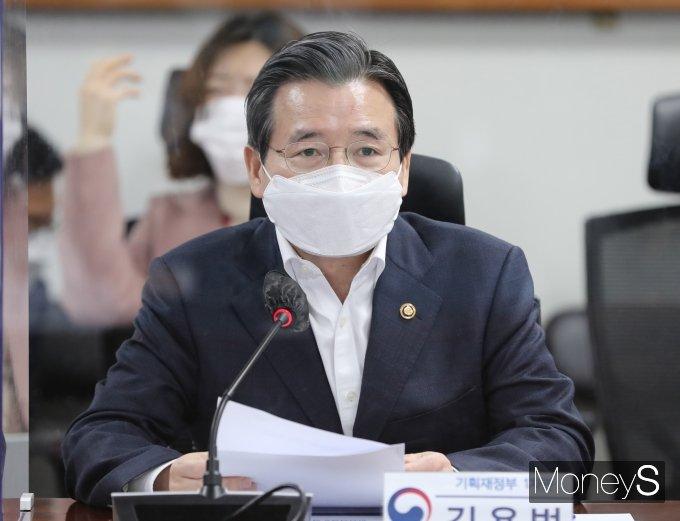 [머니S포토] 국가경제자문회의 발언하는 김용범 기획재정부 차관