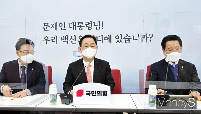 [머니S포토] 전라남도지사 접견 후 환담 나누는 주호영 원내대표