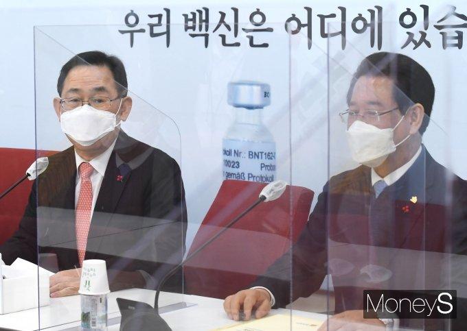 [머니S포토] 김영록 전라남도지사 만난 주호영 원내대표