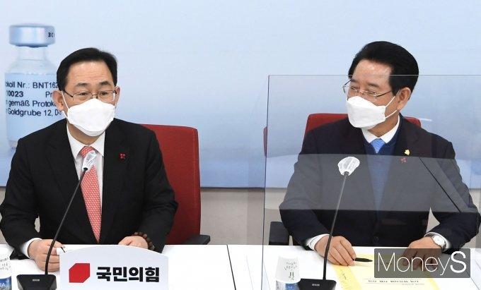[머니S포토] 주호영 원내대표, 김영록 전남지사 접견