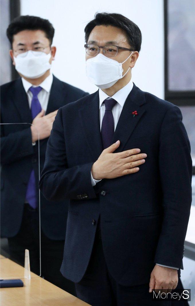 """[머니S포토] 공수처 김진욱 """"국민 앞 결코 오만한 권력 되지 않을 것"""""""