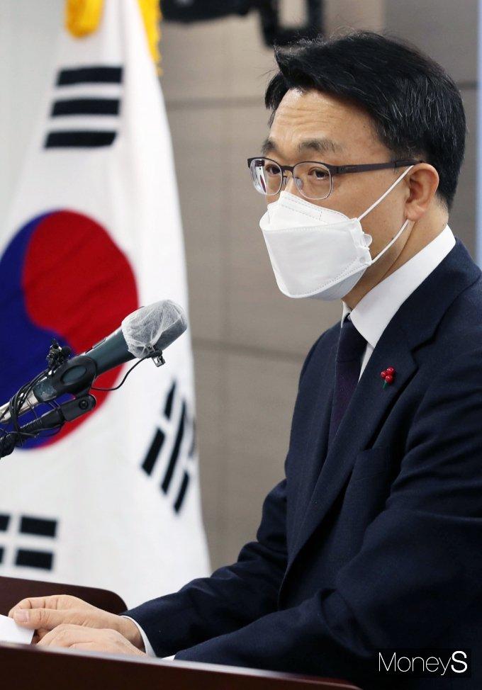 """[머니S포토] 김진욱 """"누구도 법 위에 존재할 수 없는 법 앞 평등과 법의 지배 원리 구현"""""""