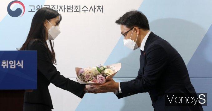 """[머니S포토] 김진욱 """"공수처 조직 자유롭게 소통하는 수평적 조직문화 만들 것"""""""