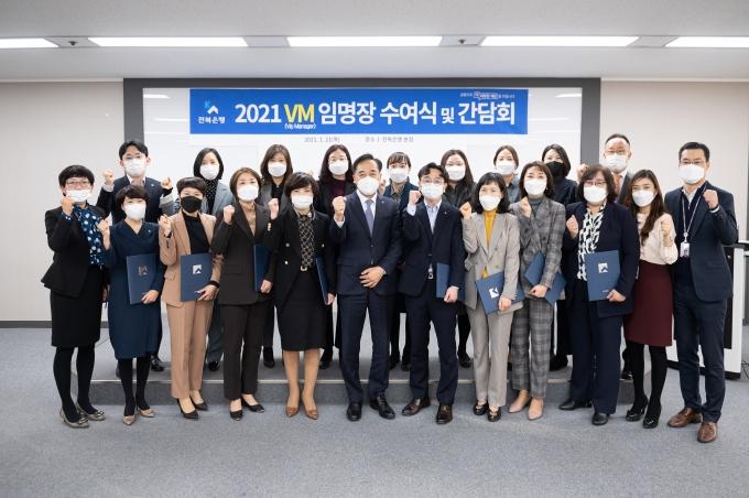 JB금융그룹 전북은행은 21일 전주시 본점에서 '2021년 VM 임명장 수여 및 간담회'를 개최했다./사진=전북은행