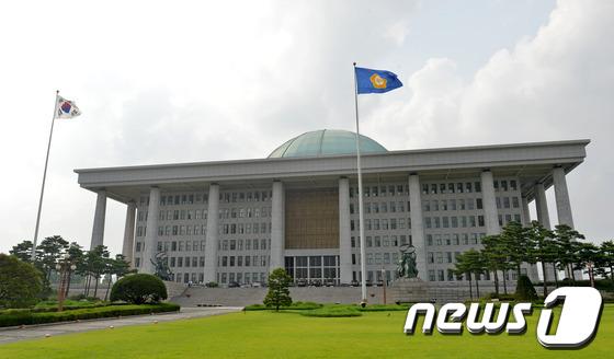 국회의사당 전경. © 뉴스1 자료