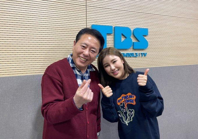 송가인/TBS '허리케인 라디오' 제공 © 뉴스1