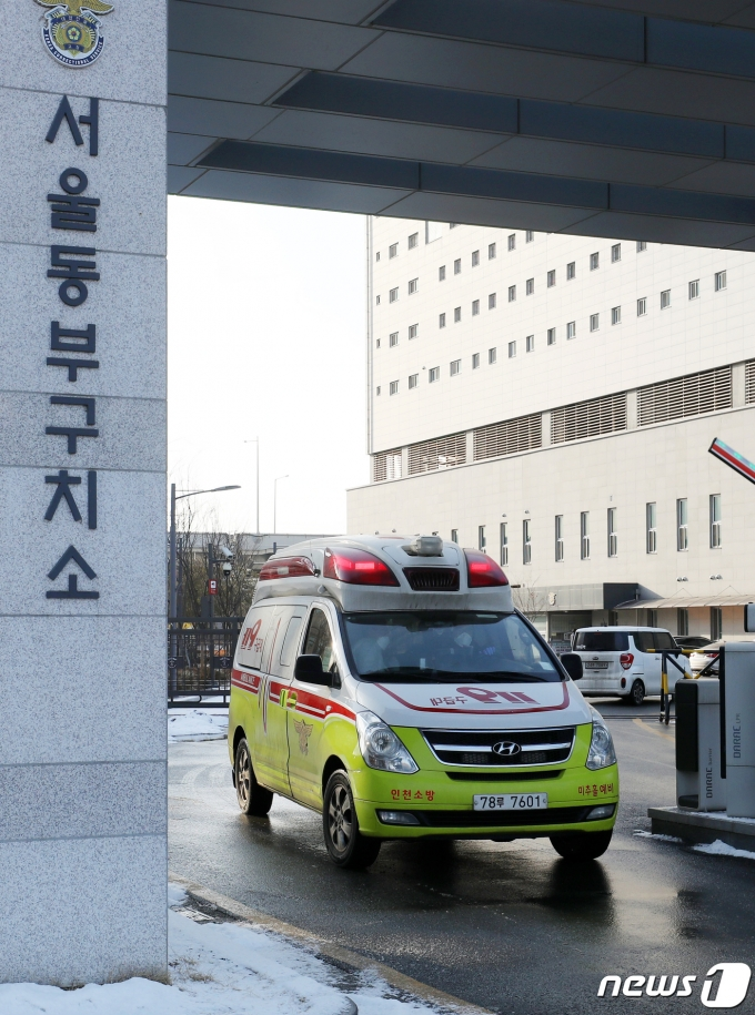 서울 송파구 서울동부구치소. 2021.1.18/뉴스1 © News1 민경석 기자