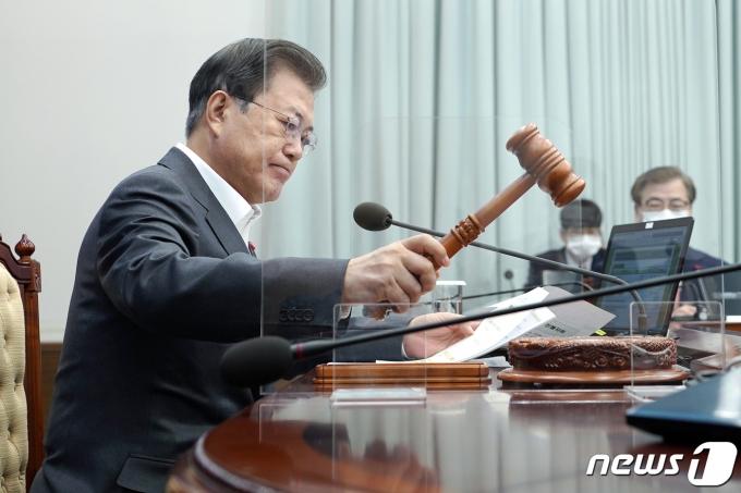 문재인 대통령. /뉴스1 © News1 이광호 기자