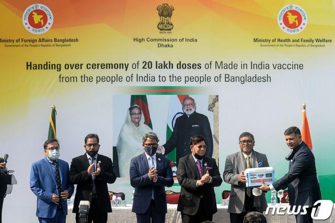 인도가 방글라데시에 지원하는 백신 200만회분 전달 기념식. (자료사진) © AFP=뉴스1