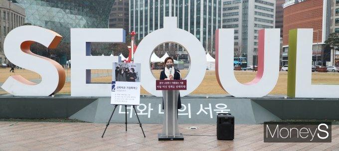 [머니S포토] 서울광장에서 공약 발표하는 나경원