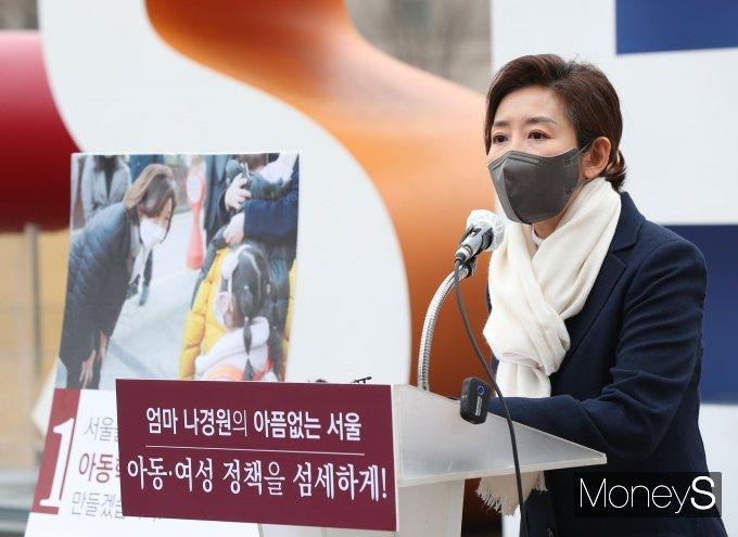 [머니S포토] 나경원 '아동·여성 정책을 섬세하게!'