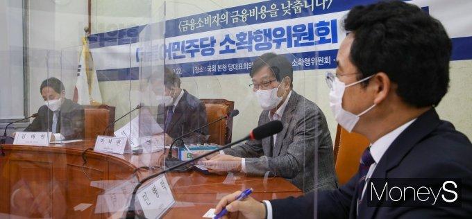 [머니S포토] 발언하는 신동근 소확행위원장