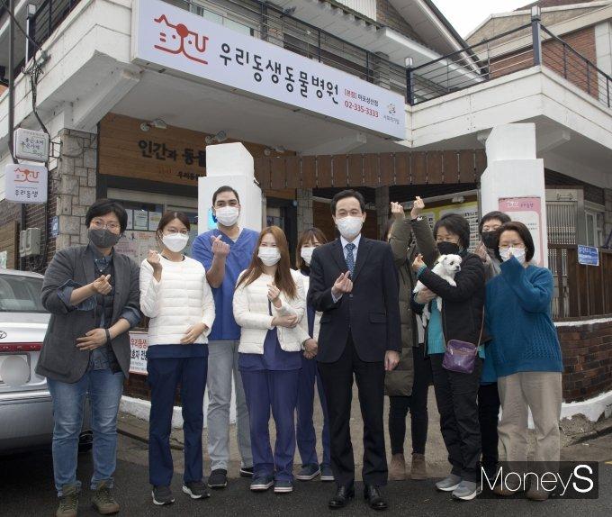 [머니S포토] 우리동생동물병원 관계자들 만난 우상호 의원