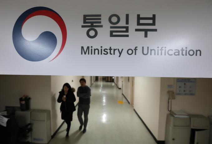 통일부가 지난해 12월 국회를 통과한 '대북전단 금지법'의 적용 범위를 구체화하는 해석지침을 행정예고 했다. /사진=뉴스1