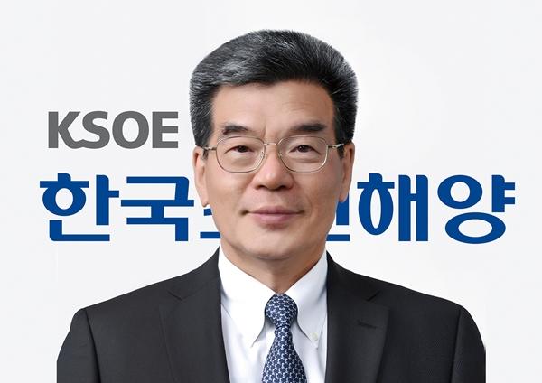 가삼현 한국조선해양 사장. /사진=한국조선해양