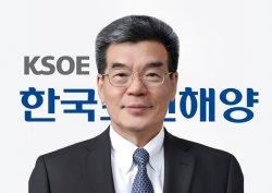 가삼현 대표, 조선 명가 '재건 나섰다'