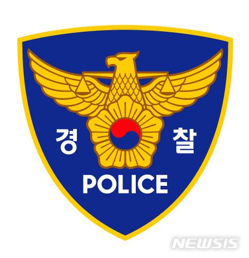 서울 마포경찰서 민원실을 코로나19 확진자가 방문한 것으로 알려져 당국이 방역조치에 들어갔다. /사진=뉴시스