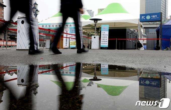 신종 코로나바이러스 감염증(코로나19) 임시 선별검사소./뉴스1 © News1 이동해 기자