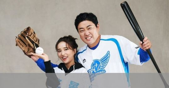 양준혁과 그의 예비신부 박현선에 관심이 모아진다. /사진=양준혁 인스타그램