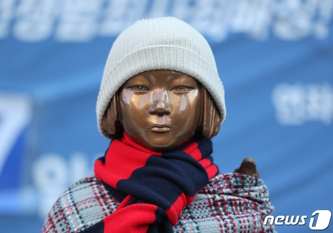 서울 종로구 옛 일본대사관 앞 소녀상. © News1 이성철 기자