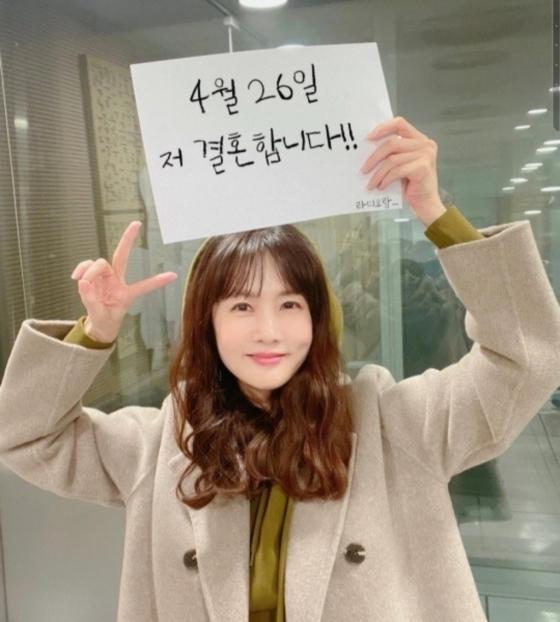 '골드미스' 박소현, 4월26일 깜짝결혼… 상대는 누구?