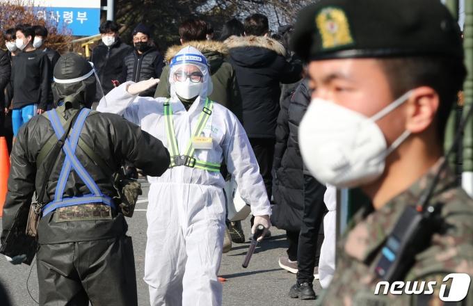 2020.12.28/뉴스1 © News1 김기태 기자