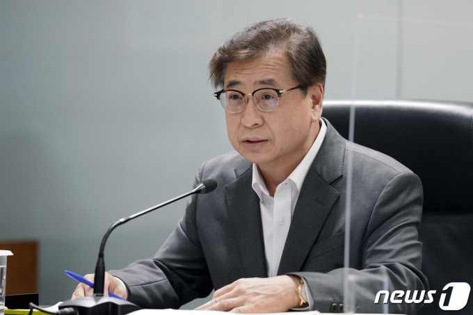 서훈 청와대 국가안보실장. (청와대 제공) 2020.12.11/뉴스1