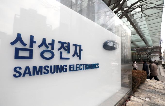 """블룸버그 이어 WSJ도… """"삼성전자, 미국에 공장 건설 검토"""""""