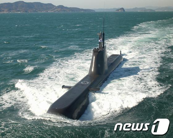 손원일급 잠수함.(자료사진) © News1