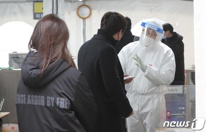 22일 서울 강남구보건소 선별진료소에서 의료진이 업무를 보고 있다. 2021.1.22/뉴스1 © News1 이성철 기자