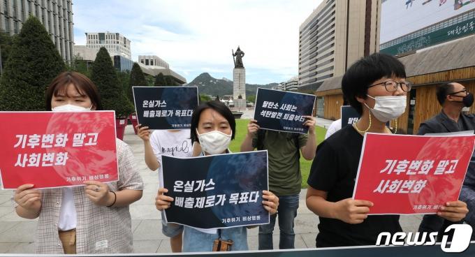기후위기 비상행동 관계자들이 서울 종로구 광화문광장에서 기자회견을 갖고 있다./뉴스1 © News1 임세영 기자