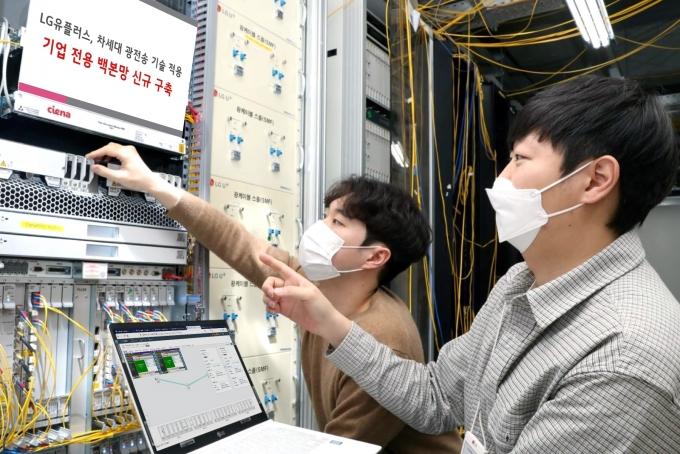LG유플러스 직원들이 신규 구축한 기업 전용 백본망의 광전송장비를 점검하고 있는 모습 /사진=LGU+