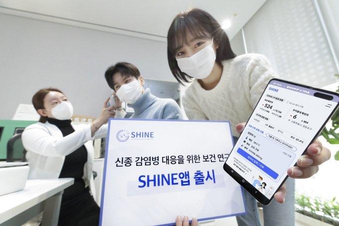 주변 코로나 환자 발생하면 '알림'… KT, 감염병 연구 데이터 앱 '샤인' 출시