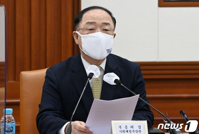 홍남기 경제부총리 겸 기획재정부 장관. 2021.1.21/뉴스1 © News1 오대일 기자