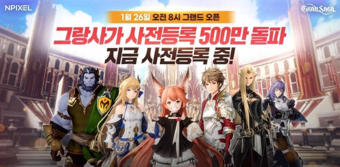 엔픽셀이 개발 중인 모바일 MMORPG '그랑사가'의 사전등록자 수가 오는 26일 출시를 앞두고 514만명을 돌파했다. /사진제공=엔픽셀
