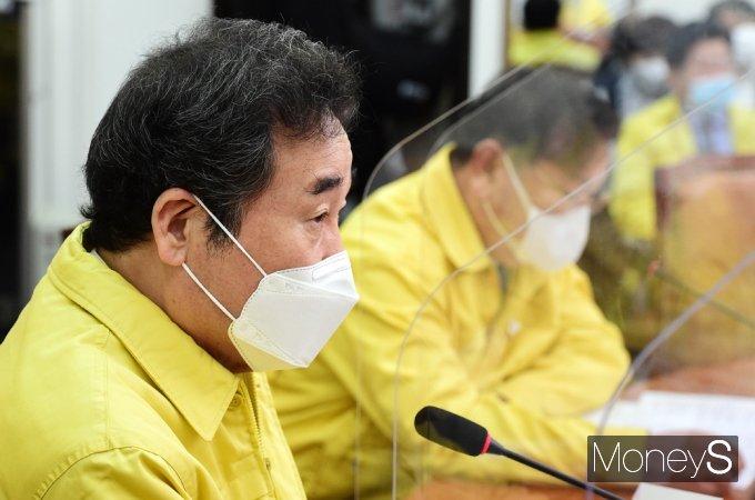 """[머니S포토] 이낙연 """"중대재해 예방·관리·점검 강화…산업안전보건청 신설"""""""
