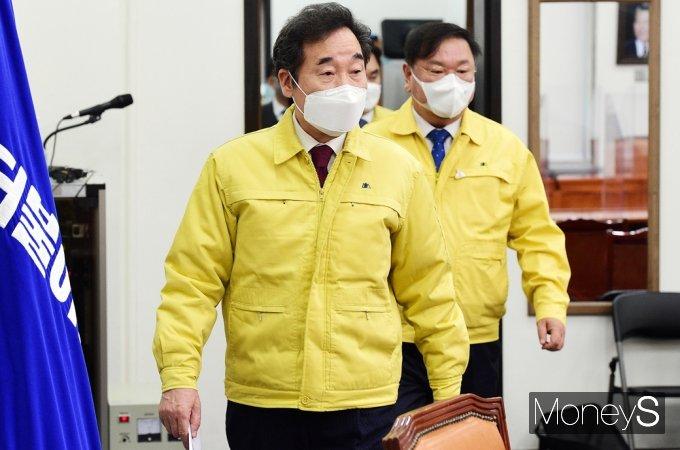 [머니S포토] 민주당 최고위 입장하는 이낙연·김태년