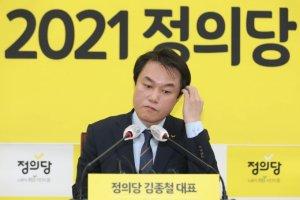 """'장혜영 성추행' 김종철 사퇴… 정의당 """"성찰 시간 갖겠다""""(종합)"""