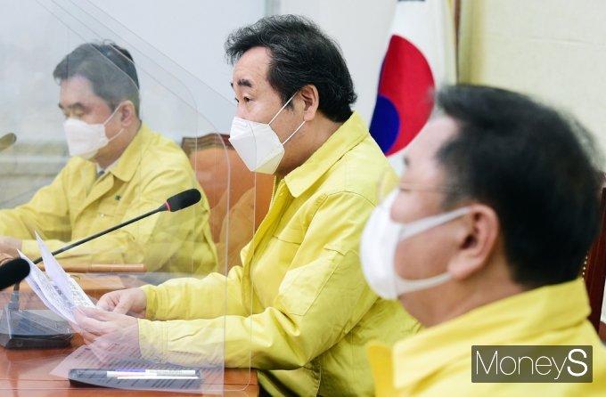 """[머니S포토] 이낙연 """"2월 임시국회, 상생 연대 3법 처리"""""""