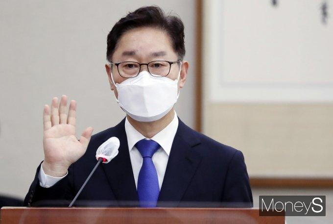 """[머니S포토] 박범계 """"검찰개혁 마무리투수 될 것…검사들 동참해달라"""""""