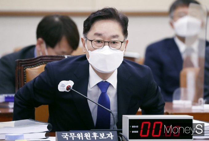 """[머니S포토] 박범계, '재산신고 누락…""""제 불찰, 국민께 송구하다""""'"""