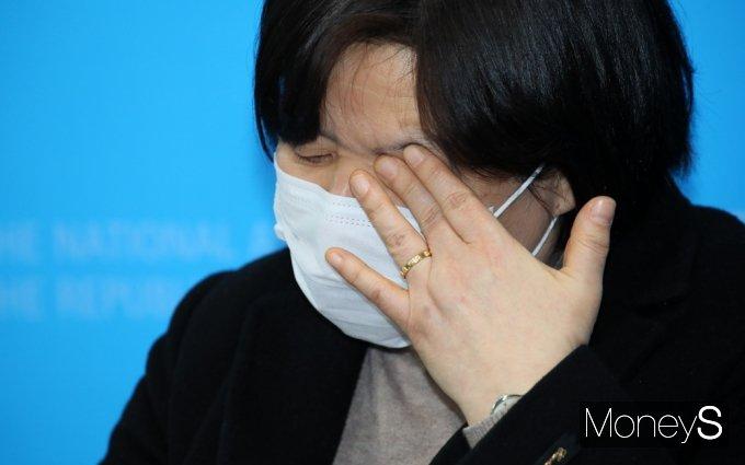 """[머니S포토] 정의당 """"김종철 대표, 다툼 여지 없는 성추행…모든 사실 인정"""""""
