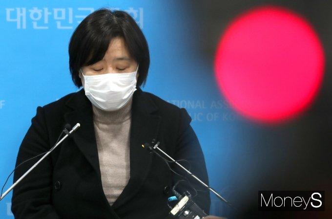 """[머니S포토] 정의당 """"김종철 대표, 성추행으로 3개월 만에 직위해제"""""""