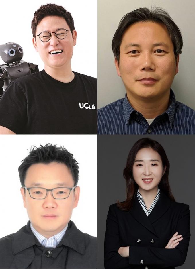 (왼쪽 위부터 시계방향으로) 데니스 홍 UCLA 교수, 한보형 서울대 교수, KT 배순민 AI2XL 소장, 이상호 AI로봇사업단장 /사진=KT