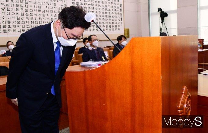 [머니S포토] 국민 앞 고개숙여 인사하는 '박범계'