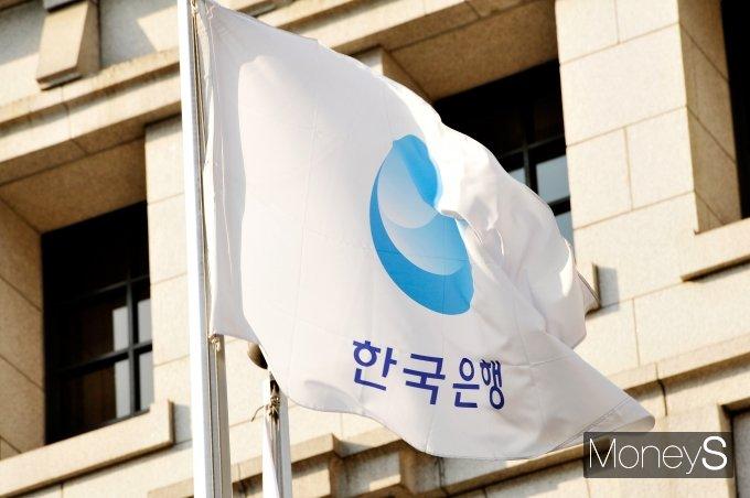 한국은행/사진=머니S