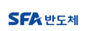 [특징주] 삼성전자-테슬라 맞손… SFA반도체 6%↑