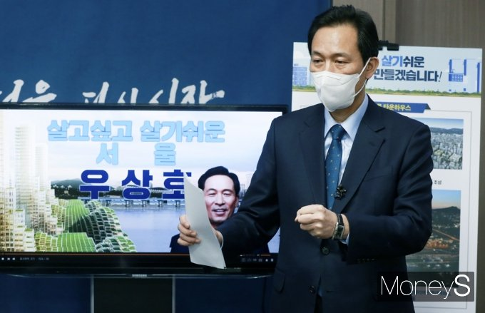 """[머니S포토] 우상호 """"4.7 재보궐, 야권 후보 '부동산 공약' 투기활성화"""""""