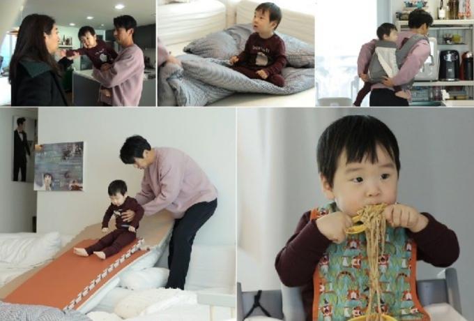 배우 이필모가 26일 TV조선 '아내의 맛'에 출연해 홀로 아들 담호를 돌보는 모습을 공개한다. /사진=TV조선 '아내의 맛' 제공